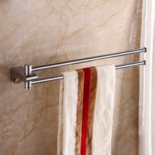 486g Chrome Polished Finish 18 Inch Rotate Br Bathroom Double Towel Bar Rail Rack Wall Mounted Swivel Holder