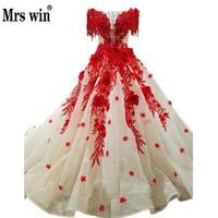 Novo Design Encantador da Cor do Contraste Vestido Com Apliques de Renda Trem Da Varredura vestido de Casamento de Sonho de Luxo Cristal Frisado Vestidos De Noiva Vermelho C