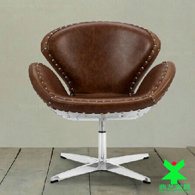 Aluminum metal rivets leather computer chair retro aluminum skin Swan chair cafe chair style parlor chairs & Aluminum metal rivets leather computer chair retro aluminum skin ...