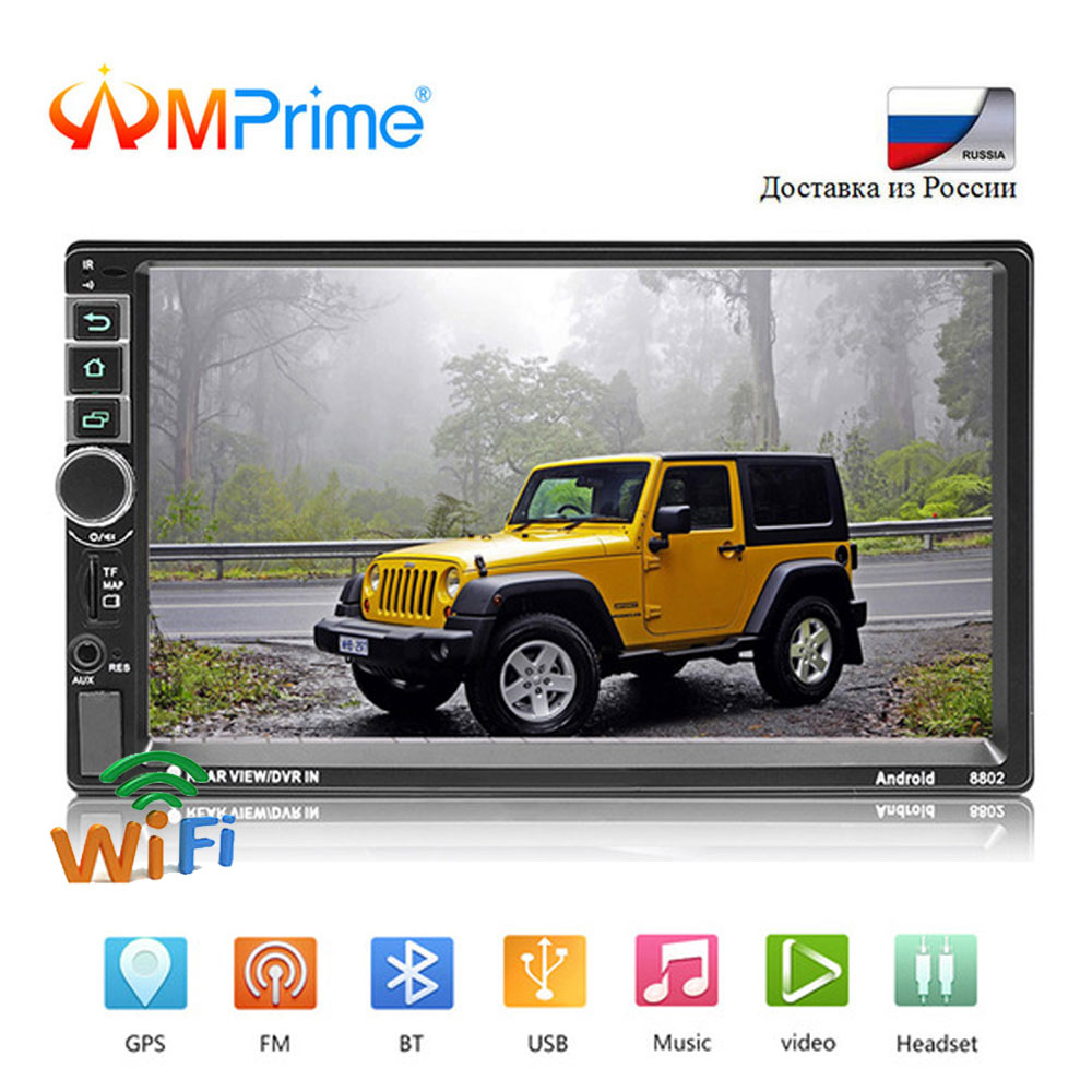 AMPrime 2 din Car Radio Android GPS Multimedia MP5 Player Bluetooth FM Autoradio 7 HD Touch Screen Support Rear View CameraAMPrime 2 din Car Radio Android GPS Multimedia MP5 Player Bluetooth FM Autoradio 7 HD Touch Screen Support Rear View Camera