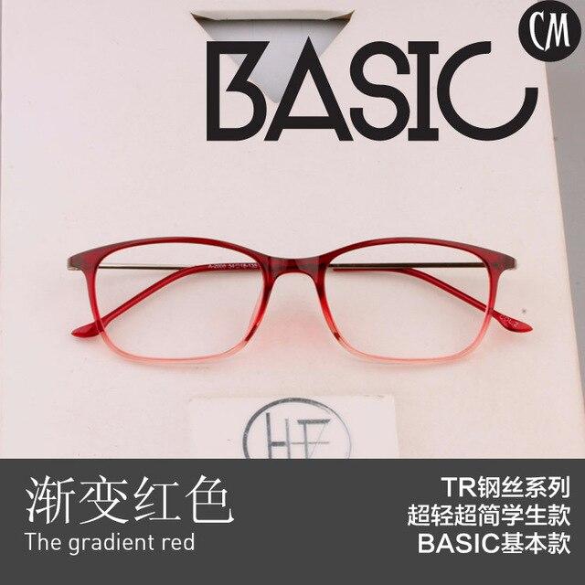 1b973b5aa0 Ultra Thin Korean Women Glasses Vintage Small Square Spectacle Men Ultem  Eyeglasses Frame High Quality Retro 5 Color Cerceve