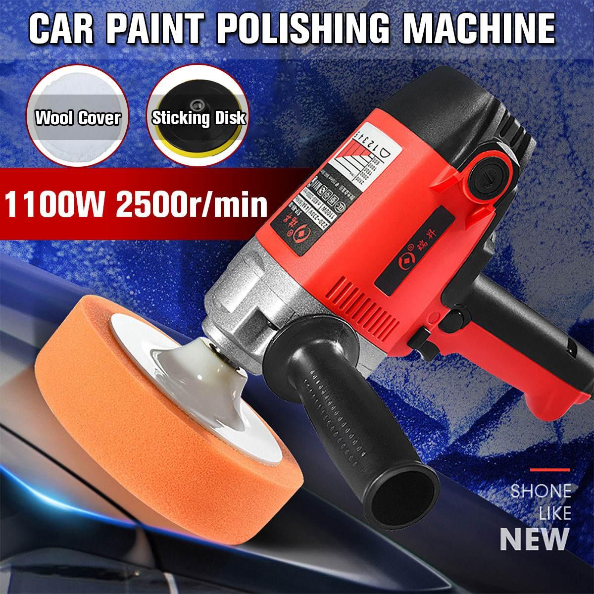 1100W 220V 5 Speed Car Vertical Polishing Machine Electric Car Polisher1100W 220V 5 Speed Car Vertical Polishing Machine Electric Car Polisher