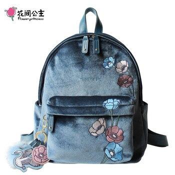 Flower Princess Velour Backpack Female Hair Ball Ornaments School Bags for Teenage Girls Laptop Backpack Bags for Women 2019