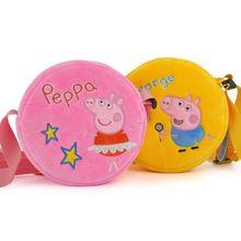 745f998ad48fb حقيقية Peppa الخنزير لطيف الكرتون أطفال حقيبة قطيفة لعبة جولة محفظة الصبي  طفلة جمع لعبة أطفال عيد ميلاد هدية الكريسماس 16 16 سنت.