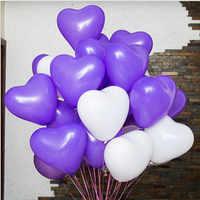 Фиолетовый белый сердце баллон шт./лот 100 12 дюймов г 200 г латекс шарики Вечерние партии Свадебный декор