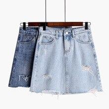 Brand Women Skinny Shorts Jeans Fashion Summer High Waisted Denim Jeans Women Short 2019 New Femme hip hop Hole Denim Shorts