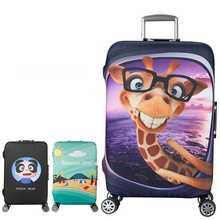 Lhlysgs бренд Для женщин эластичные Чемодан Защитная крышка для 19-32 дюймов дорожного чемодана Пылезащитный чехол багажа Интимные аксессуары код