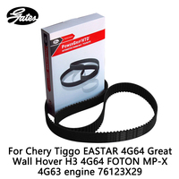 Gates Timing Belt For Jeep Chery Tiggo EASTAR 4G64 Great Wall Hover H3 4G64 FOTON MP X 4G63 engine 76123X29 auto part