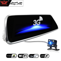ANSTAR CAR Rearview Mirror Camera 3G Car Camera 7inch IPS Android 5 0 GPS Car Video
