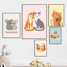 7-Space Print Poster Nordic Decoration Wall Art Friendship And Animals Canvas Painting Living Room Kids Pictures