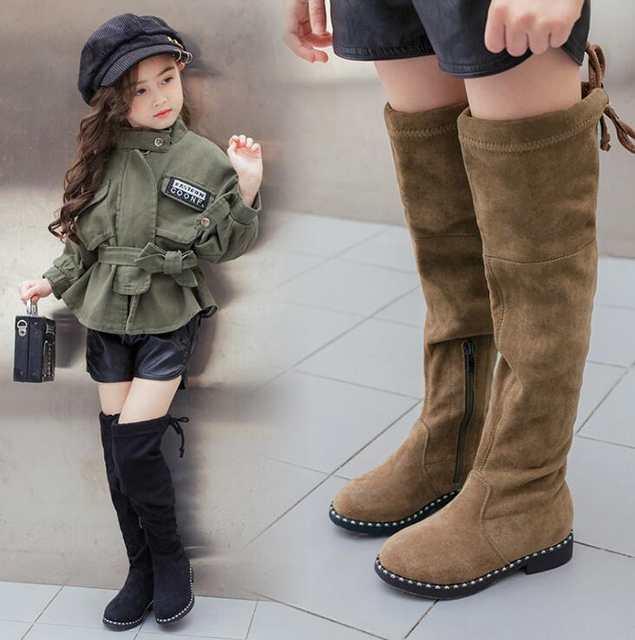 Kids Thigh High Boots