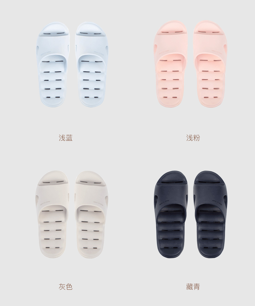 2colors Xiaomi Youpin Jordan Judy Bathroom Slippers For Men And Women In Summer Home Anti-skid Design Light And Comfortable Smart Remote Control