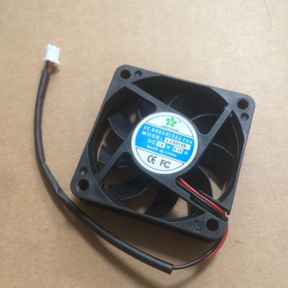 8025 12V 0.15A Computer Cooling Fan MGT8012MS-S Large 4D Port