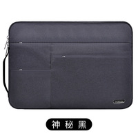 New Fashion Laptop bag Sleeve Handbag Carry Pouch Cover Case for Lenovo yoga book 10.1 Inch Tablet PC for Lenovo yoga book bag