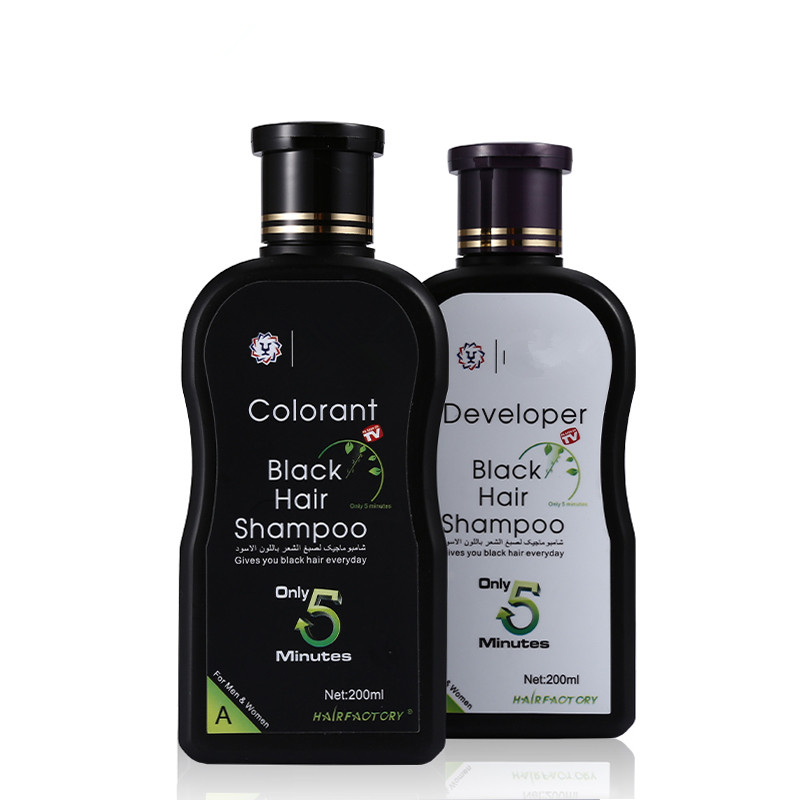 200mlX2 Economic Set Dexe Black Hair Shampoo Only 5 Minutes Hair Color Hair Dye