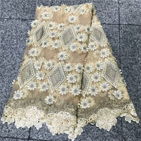 2020 High Designer Nigerian Guipure Lace Applique French Tulle Lace Fabric With Beads Embroidered Lace For Wedding NLY38 3