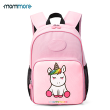 Get more info on the mommore Unicorn Kids Backpacks Waterproof School bags for Boys Girls Kids Cute Lunch Bags for Picnic Hiking