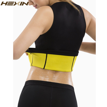 HEXIN Plus Size Neoprene Sweat Sauna  Body Shapers Vest Waist Trainer Slimming Vest Shapewear Weight Loss Waist Shaper Corset 1