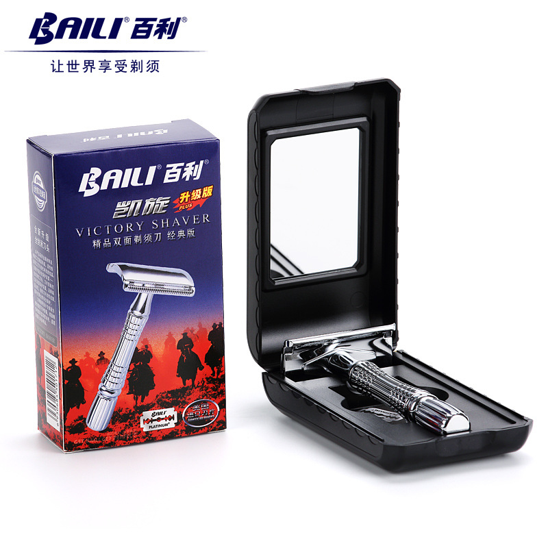 BAILI Classic New Upgrade Safety Razor Manual Exquisite Traditional Double Edge Blade Razor Shaver BT171 1