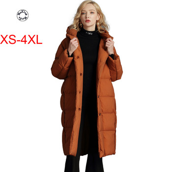 Woxingwosu girl's down coat medium, long, high-grade, large code, fashionable cocoon, white feather warm jacket.size XS to 4XL