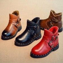 Новая зимняя детская обувь для маленьких мальчиков зимние сапоги для мальчиков зимние ботинки теплая обувь из натуральной кожи slipproof водонепроницаемая обувь 948