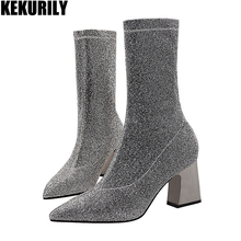 Woman Winter Slip on Sock boots Fashion Bling Pointed Toe Ankle Boot Metal Heels Shoes for Women zapatos de mujer Gray Black sexy black suede thigh high stiletto boot pointed toe bling bling glitter decor thin heels winter boots for women ladies boot