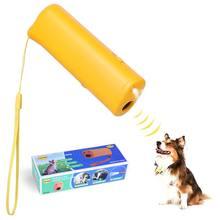 3в1 Анти лай Ультразвуковой Отпугиватель для питомцев, собак Анти лай Стоп лай дрессировочный прибор светодиодный ультразвуковой тренажер без батареи