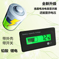 12V24V36V blei säure batterie lithium batterie stromverbrauch display JS C31H-in Klimaanlage Teile aus Haushaltsgeräte bei