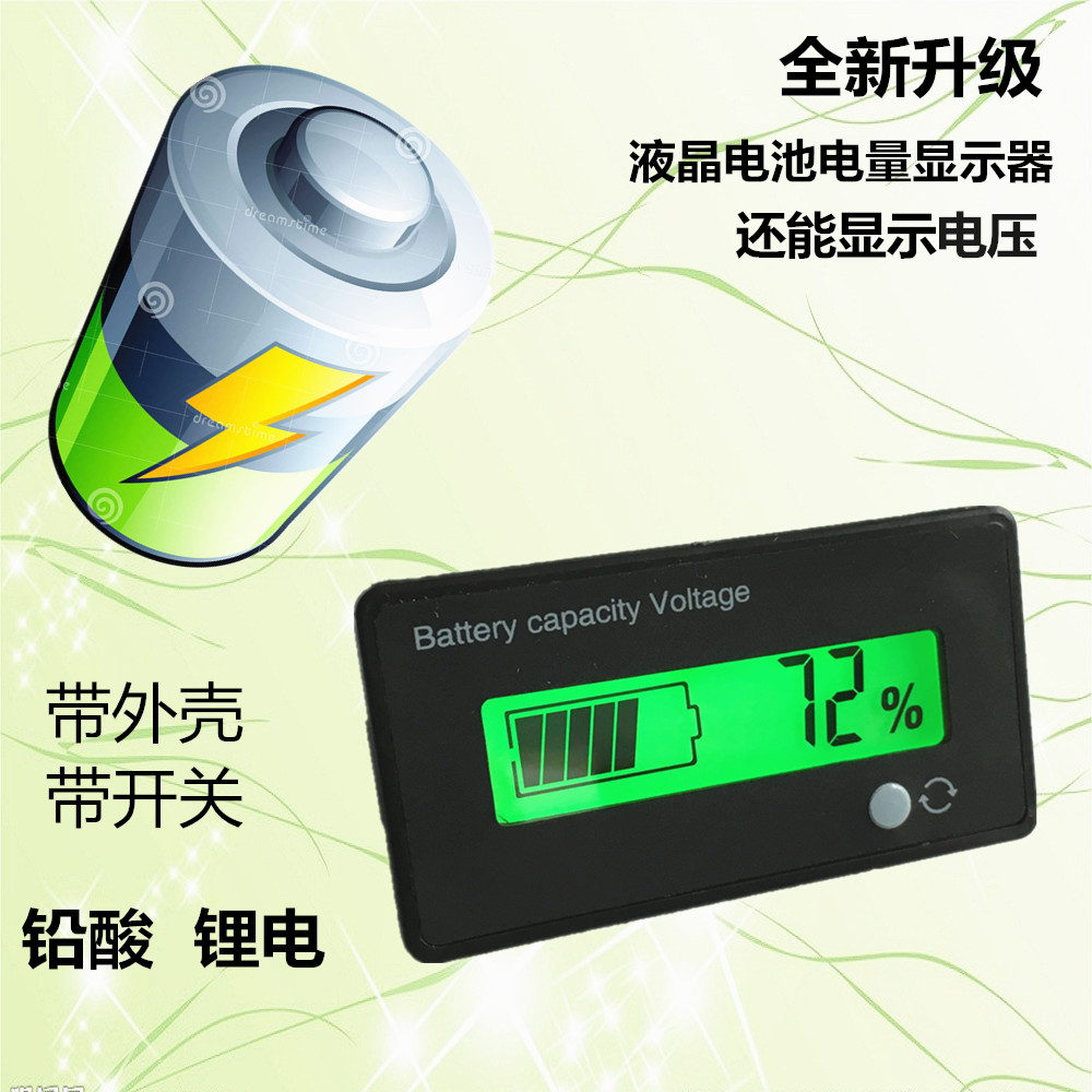 12V24V36V lead-acid battery lithium battery power consumption display JS-C31H аккумуляторная батарея lead acid battery 6v4ah 20hr
