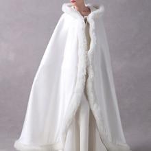 Зимний искусственный мех длинный свадебный плащ с капюшоном для свадьбы куртка пальто шаль искусственный мех Зимний свадебный плащ для невесты