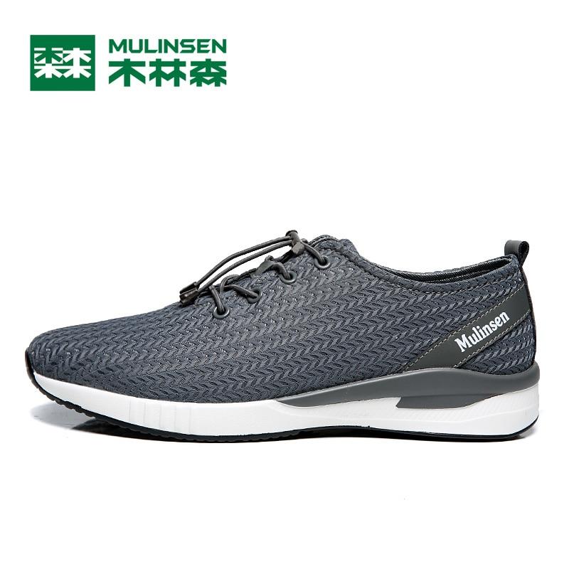 Lycra Open Door Men's Sneakers for nice cheap price BjYpAZPm