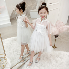 Summer Dresses For Girls 2019 Brand Girls Clothing White  Shawl Princess Party Dress Chinese Vintage Embroidered Dress For 3-14Y flower girls dress the princess dress for girls 3d cotton fabric party dresses kids vase print vest royal clothing 4y 14y