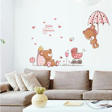 Zs Sticker cute bear wall stickers children room nursery home decor baby bears shower adhesive for kids room