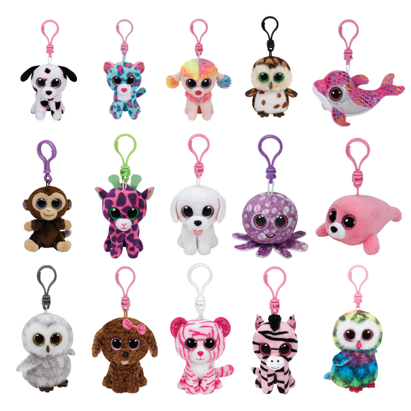 Ty Beanie Boos Plush Clip 3 Quot Keychain Cat Dog Owl Unicorn