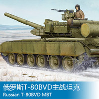 Assembly model 1/35 Russia T 80BVD MBT Tank Toys