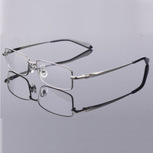 Handoer الرجال النظارات الإطار النقي التيتانيوم النظارات البصرية وصفة طبية النظارات كامل حافة النظارات إطار معدني نظارات إطار