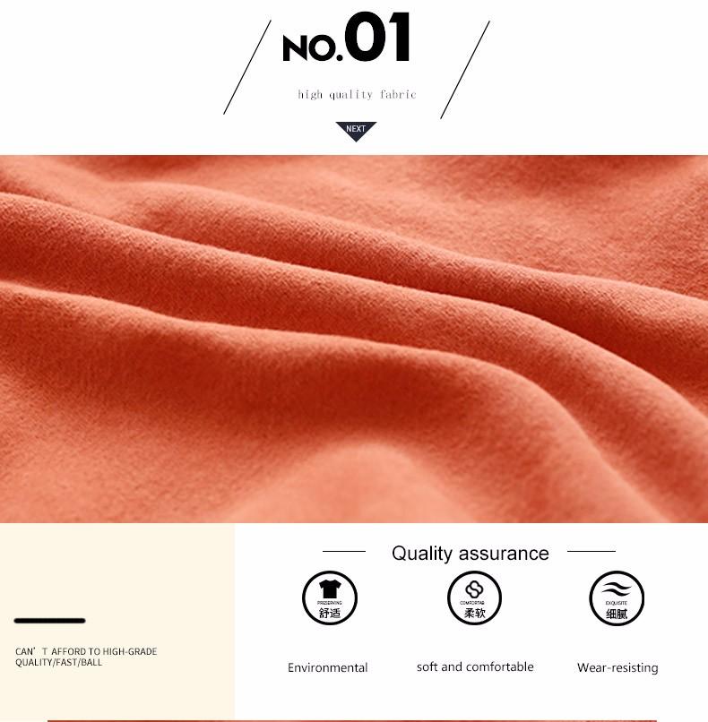 Q82-790_04