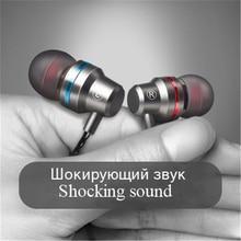 Diasolea Professional Metal Headphone In Ear Wired Earphone