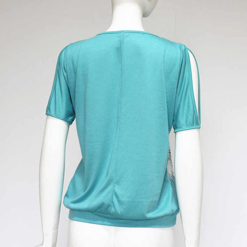 2019 летние женские блузки повседневные топы с коротким рукавом футболки сексуальные с открытыми плечами o-образным выр