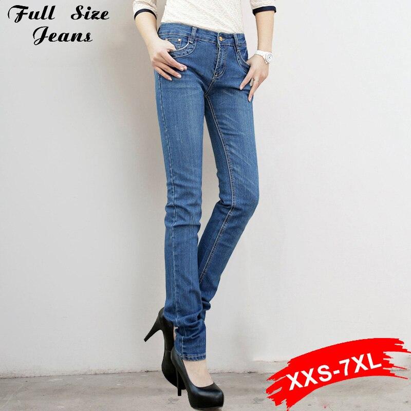 Popular Womens Pants Size 16-Buy Cheap Womens Pants Size 16 lots ...