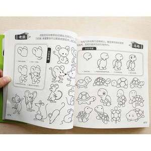 Image 4 - children baby pen pencil Stick figure book cute Chinese painting textbook easy to learn drawing 5000 pattern books