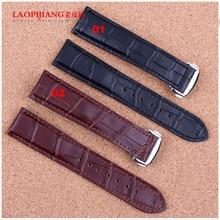 Laopijiang Para la súper serie de cuero correa de moda masculina accesorios 19/20/22mmm