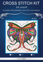 N4th Beautiful Butterfly,Counted Cross Stitch 14CT Cross Stitch Sets Wholesale cartoon Cross-stitch Kits Embroidery Needlework