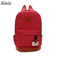 Рюкзаки и сумки для шк чемоданы для матерьялови инструментов интернет магазин