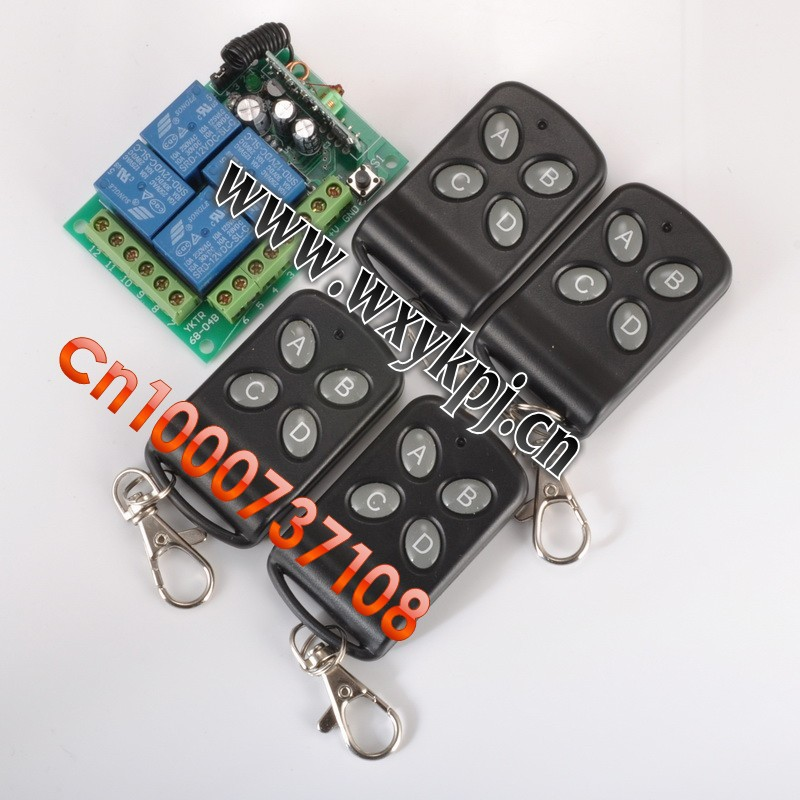 DC12V 4CH RF Wireless Remote Control System 4 transmitter and 1 receiver universal gate remote control /radio receiver new restaurant equipment wireless buzzer calling system 25pcs table bell with 4 waiter pager receiver