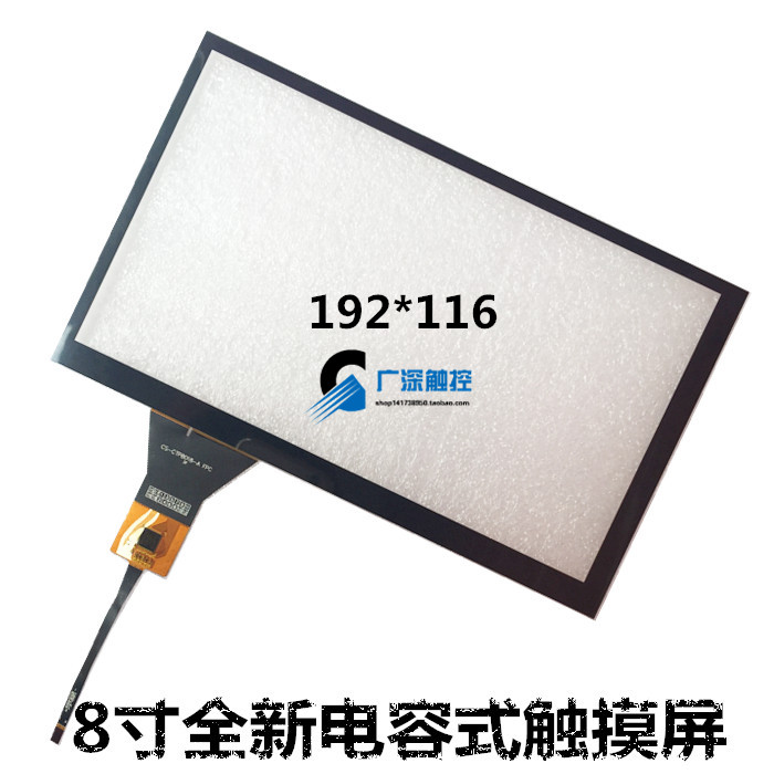 original new 8'' inch capacitive touch screen LCD touch screen computer screen 192*116 new loom computer touch screen 154 105 mm as shown in figure