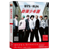 2016 Limited New Spacers Paper Kpop Bts Photo Album Bangtan Boys 30 Postcards + Small Card 60 Sticker 1lyrics Poster