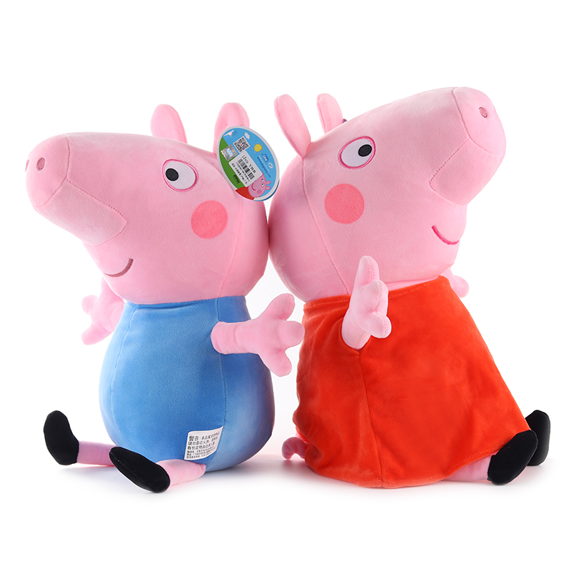 1PCS  Peppa pig George pepa Pig Family Plush Toys 19cm 100% cotton  Stuffed Doll Party decorations Ornament Keychain Toy  3