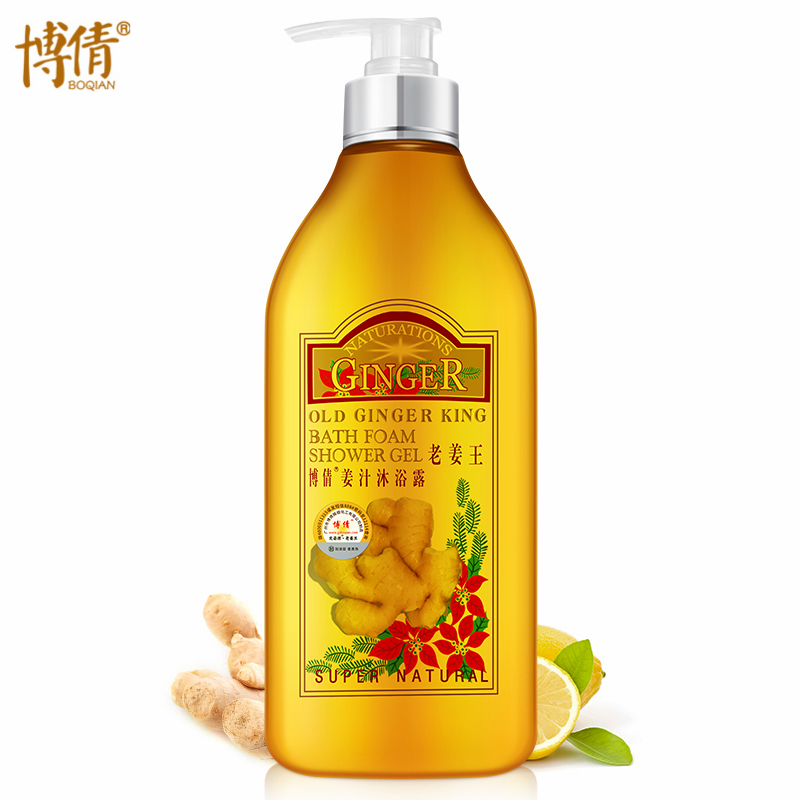 Ginger Juice Body Wash Shower Gel Oil Control Skin Whitening Moisturizing Cream Refreshing Relieve Itching Family Pack 1000ml