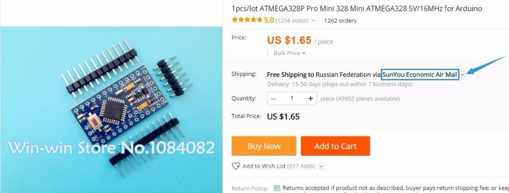 Freeshipping 100PCS Nano V3.0 controller compatible with nano CH340 USB driver NO CABLE 1